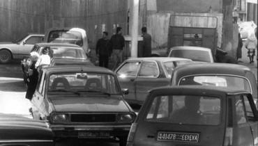 """أرشيف """"النهار"""" - بيروت الكرنتينا تشرق في أميركا"""