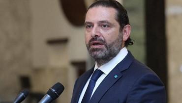 الحريري طلب من موغيريني دعم الإتحاد الأوروبي لوقف الخروقات الإسرائيلية