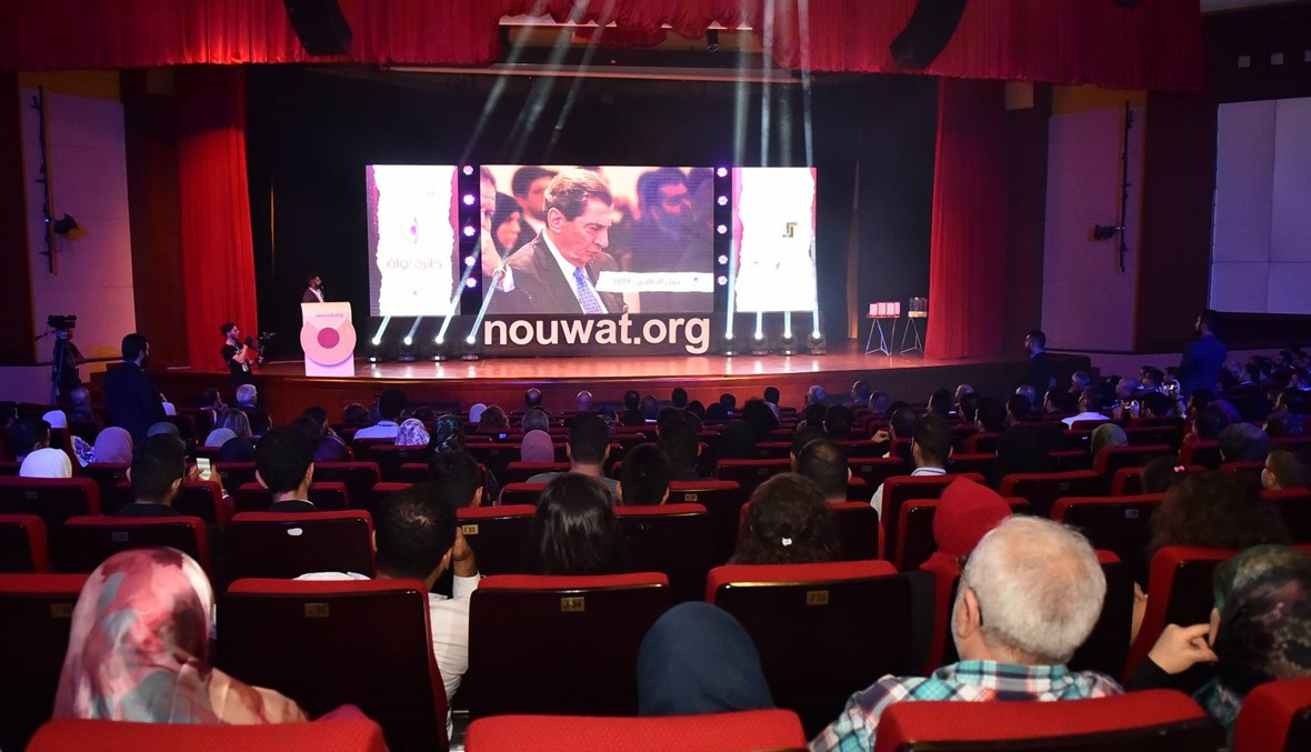 """جائزة """"نواة"""" الإبداعية تختتم حفلها السنوي... أفضل مقال صحافي بيئي لنضال مجدلاني"""