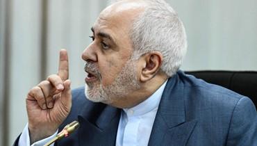 ظريف: على أميركا أن تلتزم بالاتفاق النووي إذا كانت تريد محادثات