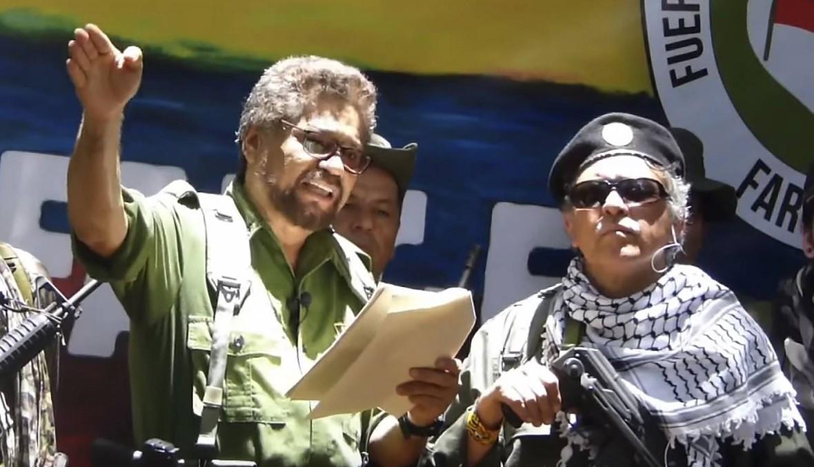 """كولومبيا: قائد سابق في """"فارك"""" يعلن العودة إلى حمل السلاح"""