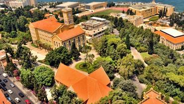 21 تلميذاً متفوقاً يحصلون على منح كاملة من الجامعة الأميركية في بيروت