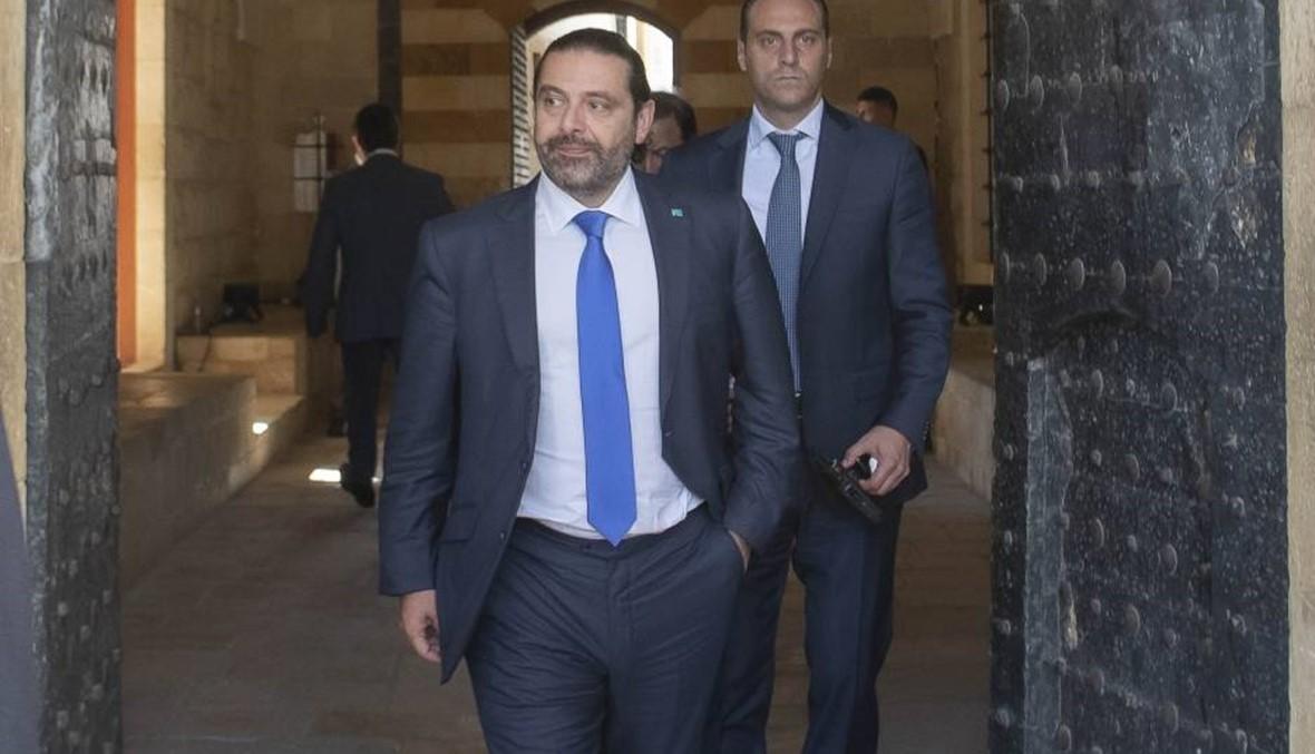 الحريري اتصل بغوتيريس: إسرائيل تتحمل مسؤولية اعتدائها على الضاحية
