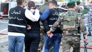 الجيش: توقيف أشخاص في برج حمود والدكوانة وبرمانا لإقدامهم على ترويج المخدرات