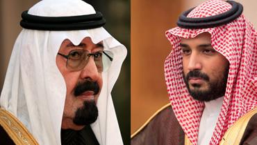 بالفيديو: هذا ما تنبأ به الملك الراحل عبدالله لمحمد بن سلمان