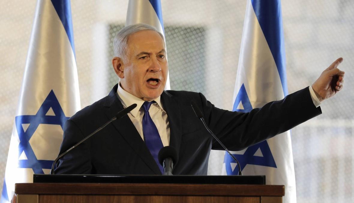 نتنياهو: لمزيد من الضغط على إيران بعد قرارها بتقليص التزاماتها النووية