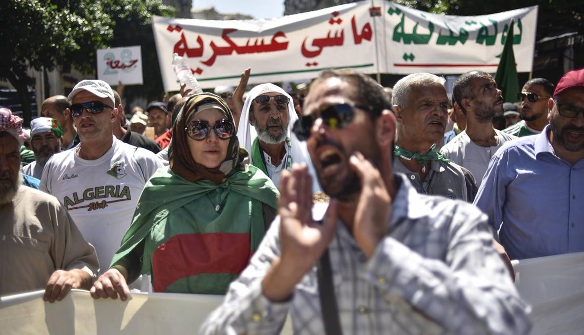 """الجزائر: الشرطة تمنع تنظيم اجتماع غير مرخّص لـ""""تجمّع العمل الشبابي"""""""