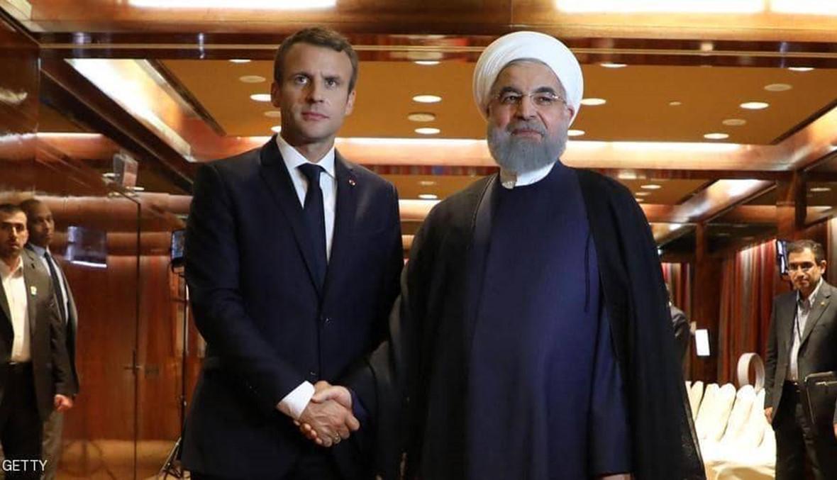 """باريس تدعو طهران الى """"الامتناع عن أي عمل يتنافى والتزاماتها"""" النووية"""