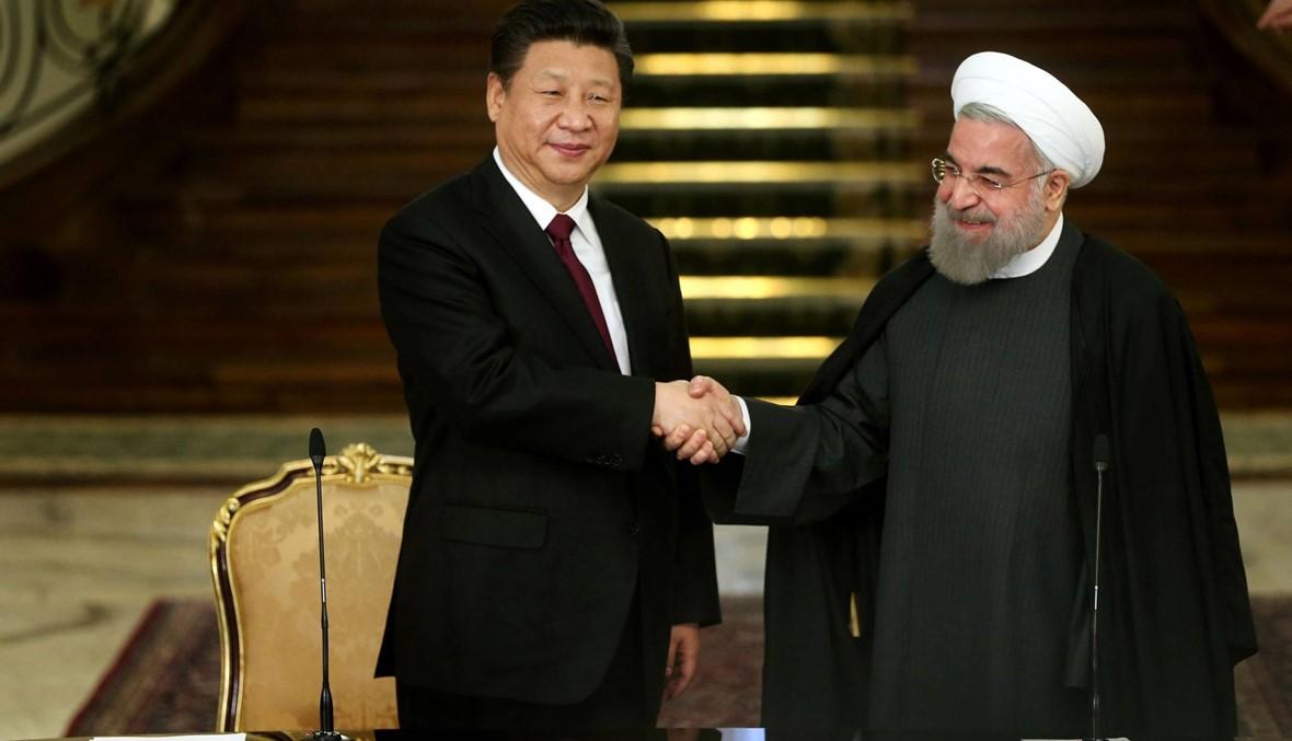 """الصين صديق """"خطير"""" لإيران؟"""