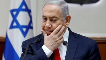 ردود فعل العرب على مشهد هروب نتنياهو المُذل!