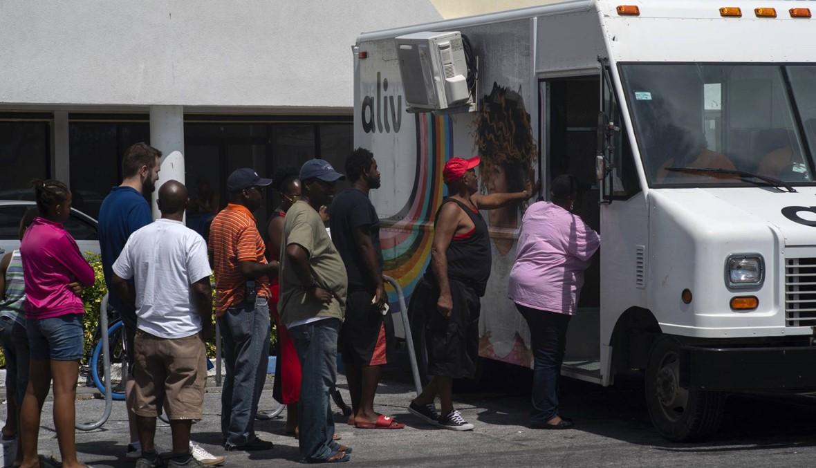 2500 شخص لا يزالون مفقودين في الباهاماس بعد الاعصار دوريان