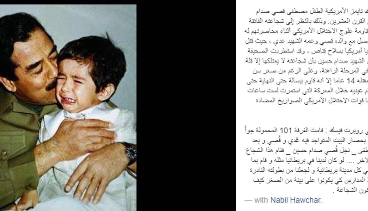 """حفيد صدام حسين أبرز أطفال القرن العشرين وفقاً لـ""""نيويورك تايمس""""؟ FactCheck#"""