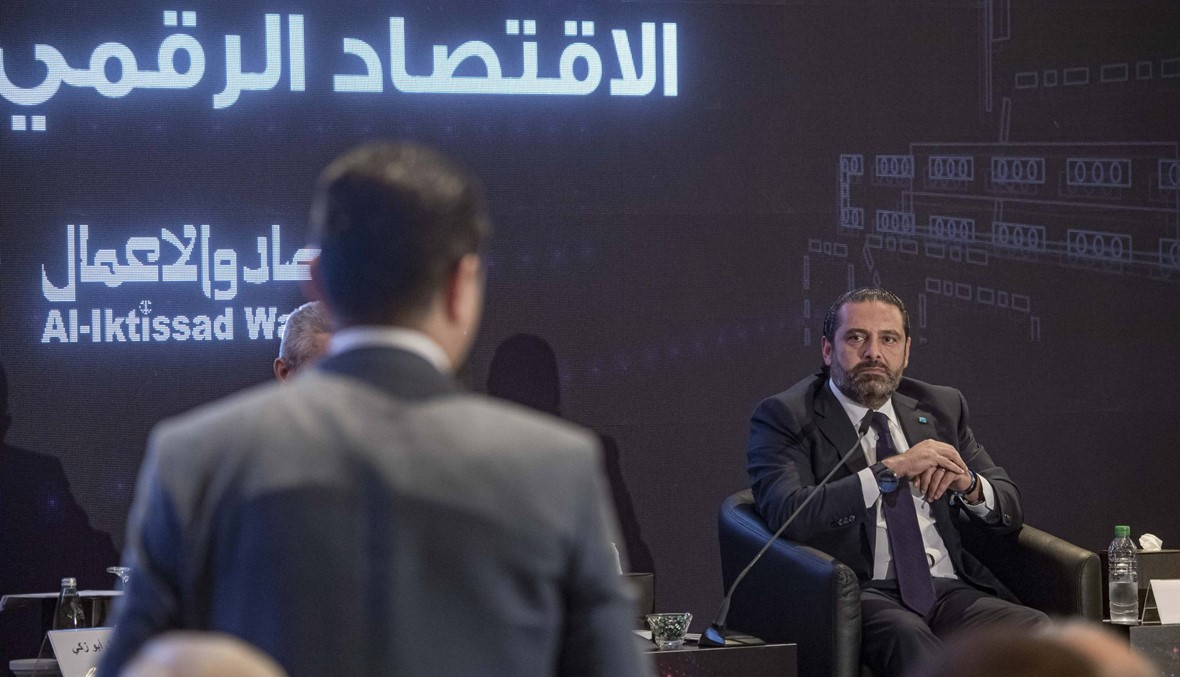 الحريري: قدرات الشباب اللبناني من أهم ثرواتنا