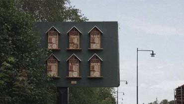 """""""ماكدونالدز"""" يدعم البيئة... """"فنادق"""" تستقطب النحل في السويد"""