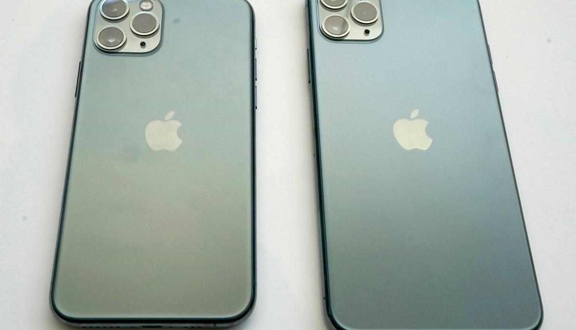 هاتف iPhone 11 أفضل من iPhone 11 Pro و iPhone 11 Pro Max!