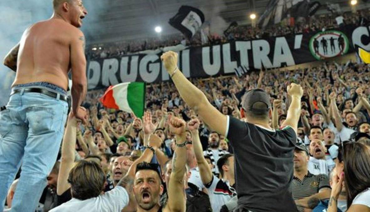 """الشرطة الإيطالية توقف قادة في """"ألتراس"""" مشجعي جوفنتوس"""
