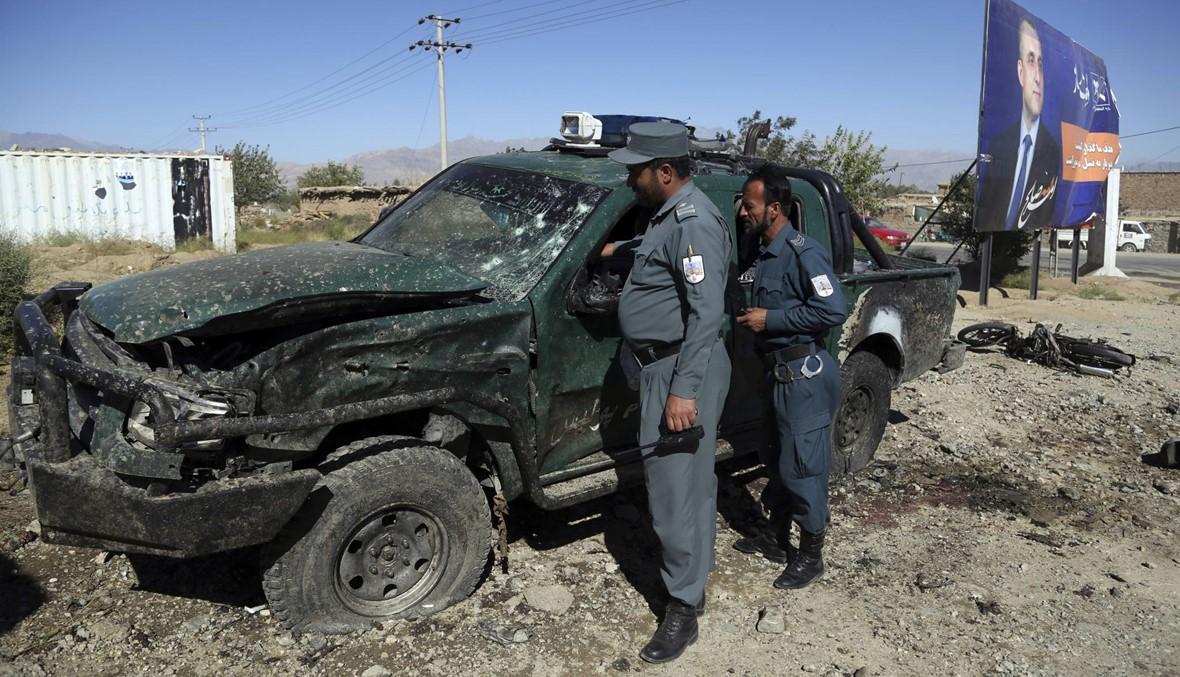 تفجير انتحاري داخل مبنى حكومي في شرق أفغانستان