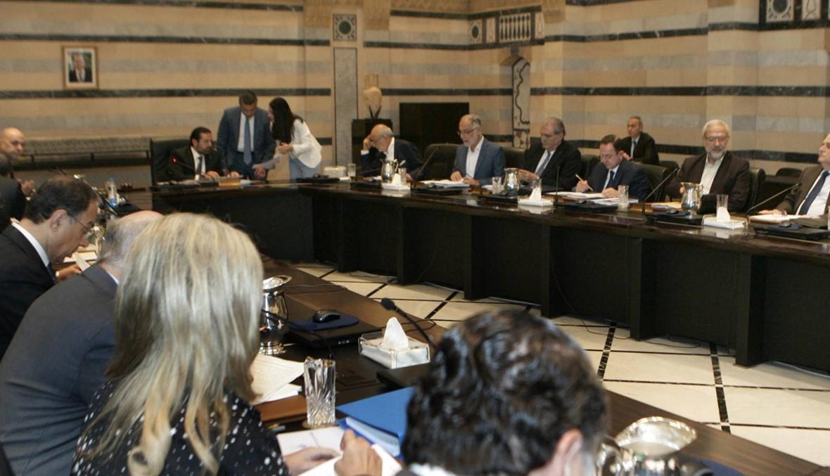 مجلس الوزراء أقرّ 14 مادة من مشروع الموازنة