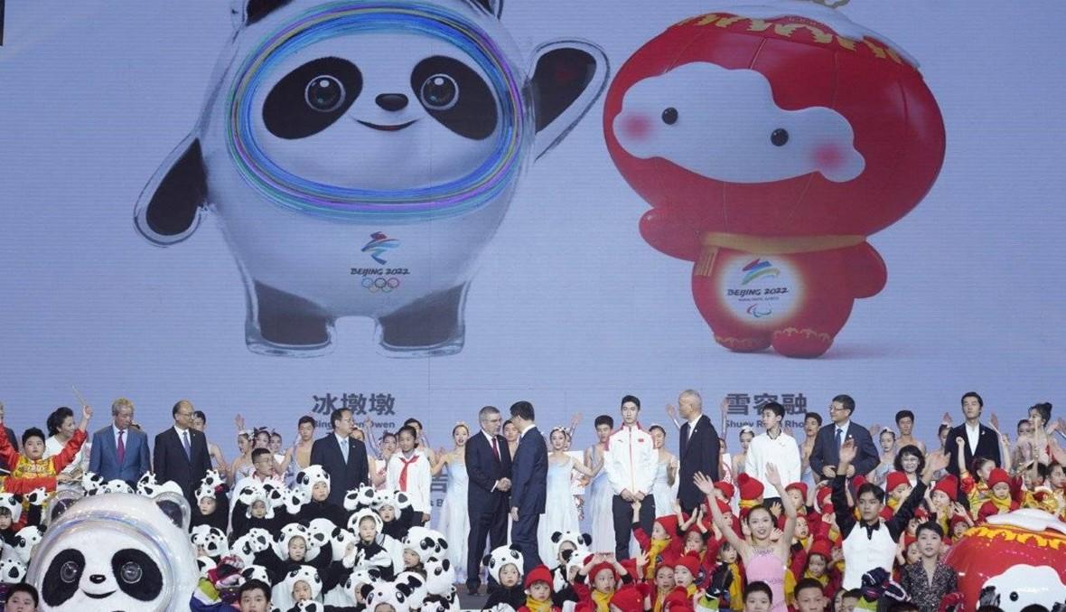 بالصور: تميمة أولمبياد بيجينغ 2022