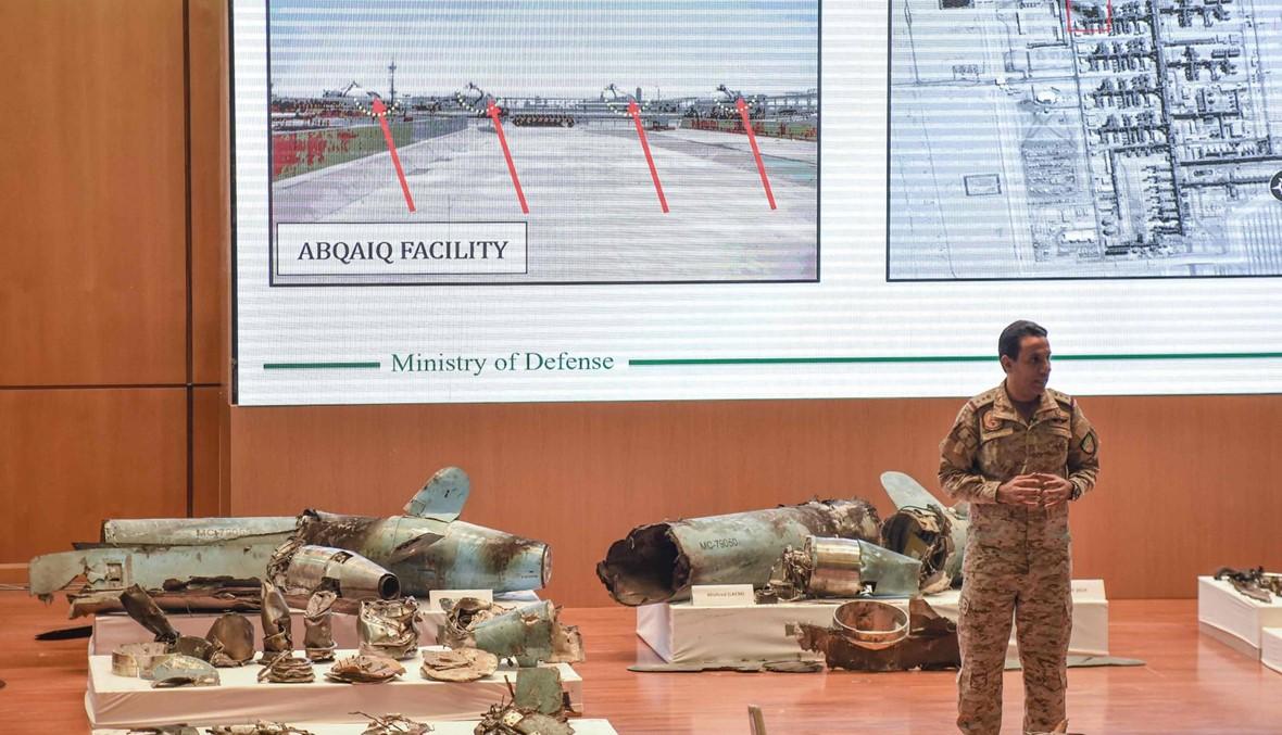 الكويت ترفع جاهزية جيشها بعد تقارير عن اختراق طائرة مسيّرة أجواءها يوم هجوم أرامكو