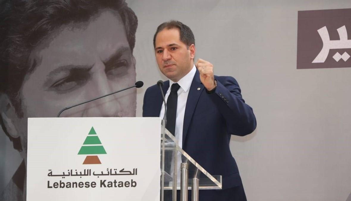 سامي الجميّل: لا يجوز ان يبقى الاتحاد العمالي من دون رئيس