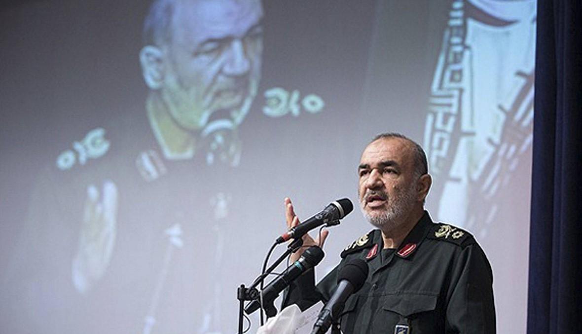 قائد الحرس الثوري: إيران قوية إلى درجة اتهامها زوراً بأي حادث