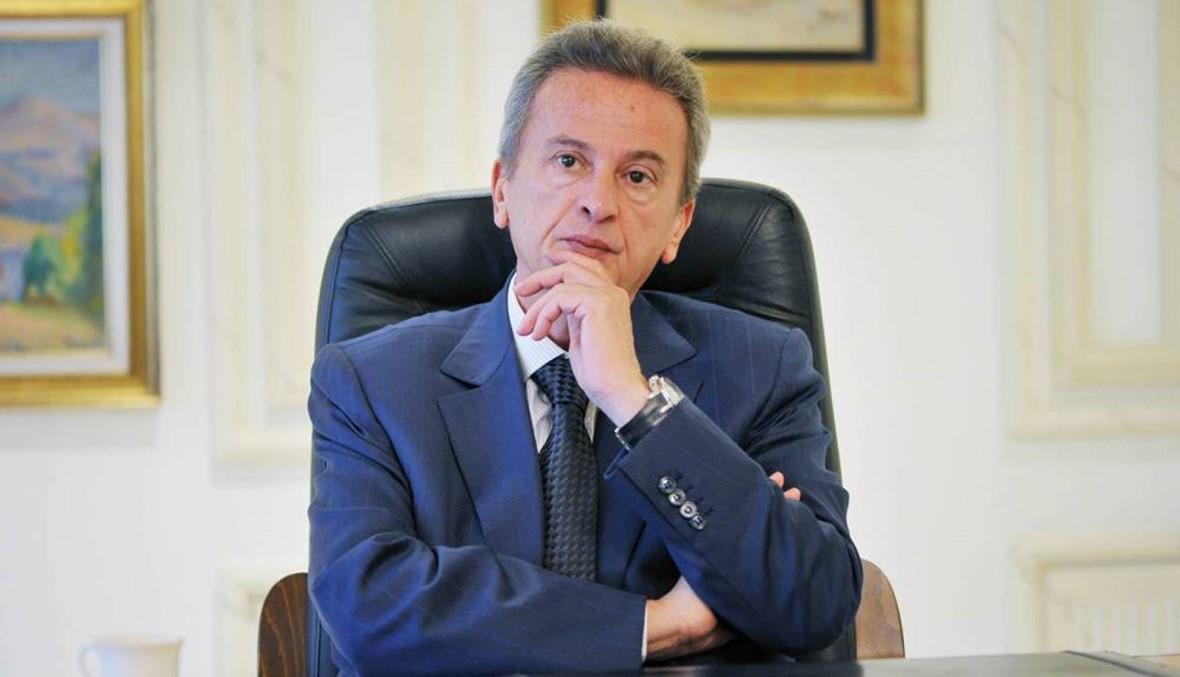 """مصرف لبنان يوافق على تصفية """"جمّال بنك"""""""