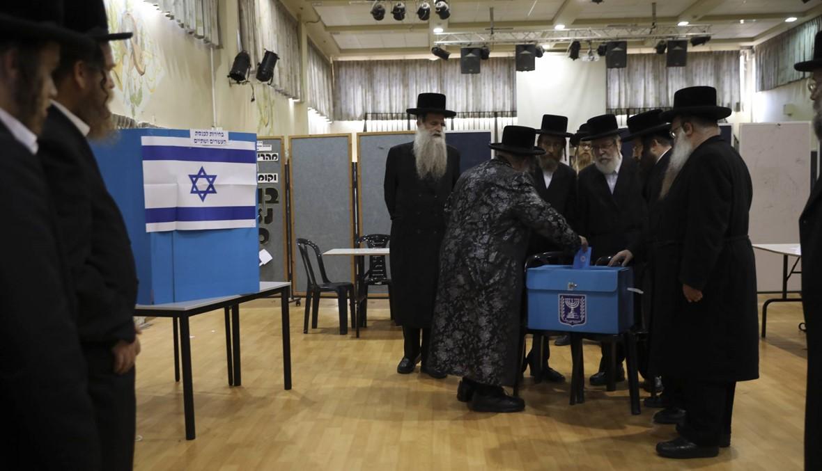 مأزقٌ سياسي واضح... نتائج شبه نهائية للانتخابات التشريعية الاسرائيلية