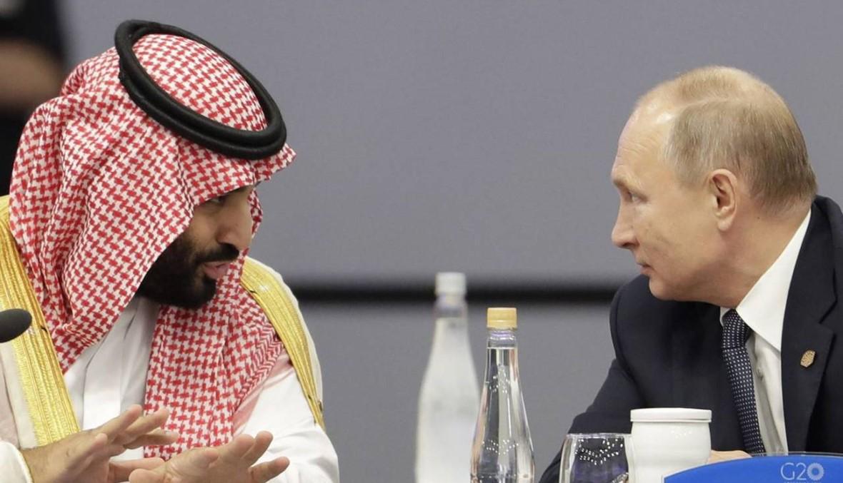 سياسيّاً وعسكريّاً... ماذا يعني حضّ بوتين الرياض على شراء أنظمته الدفاعية؟