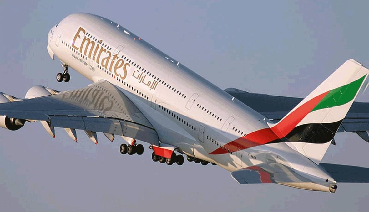 هل يصمم طيران الإمارات أول طائرة مرصعة من الداخل بالألماس؟