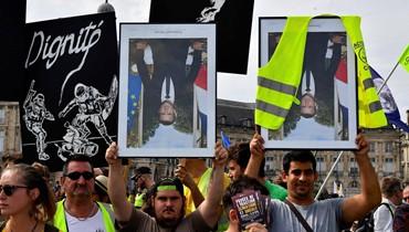 """عودة """"السترات الصفر"""" إلى باريس والتحركات الاجتماعية تتوسع الثلثاء"""