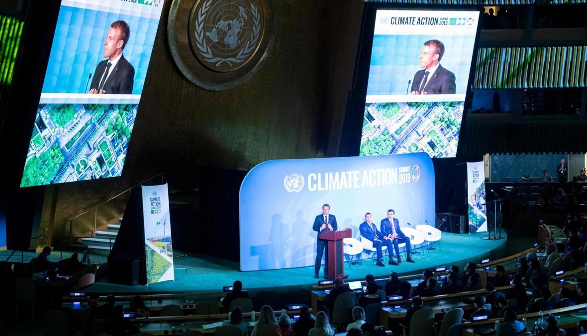 مع تزايد غضب الشباب حول العالم... القادة يعدون بالتحرّك في قمّة المناخ