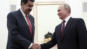 بوتين استقبل مادورو في الكرملين... دعوة لحوار مع المعارضة الفنزويلية