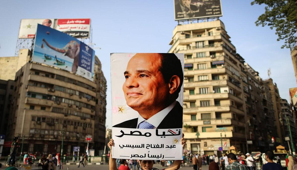 مصر: اعتقال أكثر من ألف شخص بعد التظاهرات المناهضة للسيسي