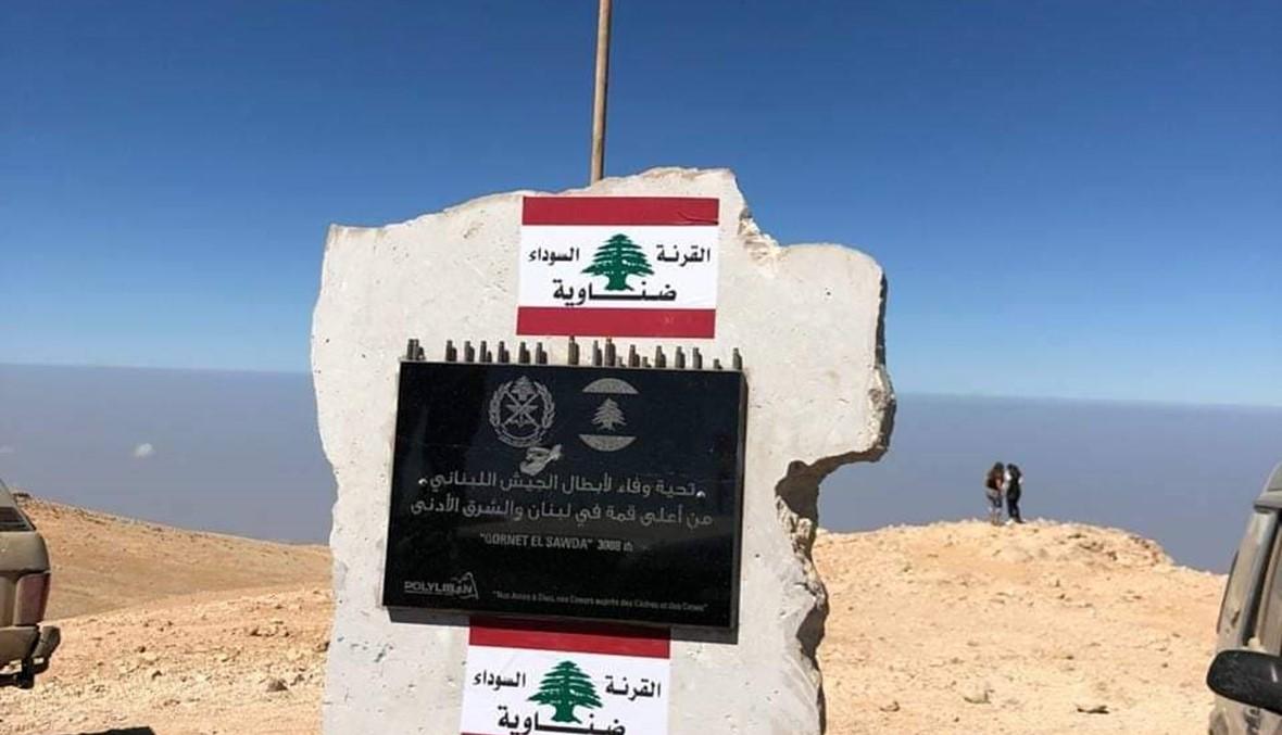 اعتداء على نصب تذكاري لشهداء الجيش في القرنة السوداء... خراب وتشويه