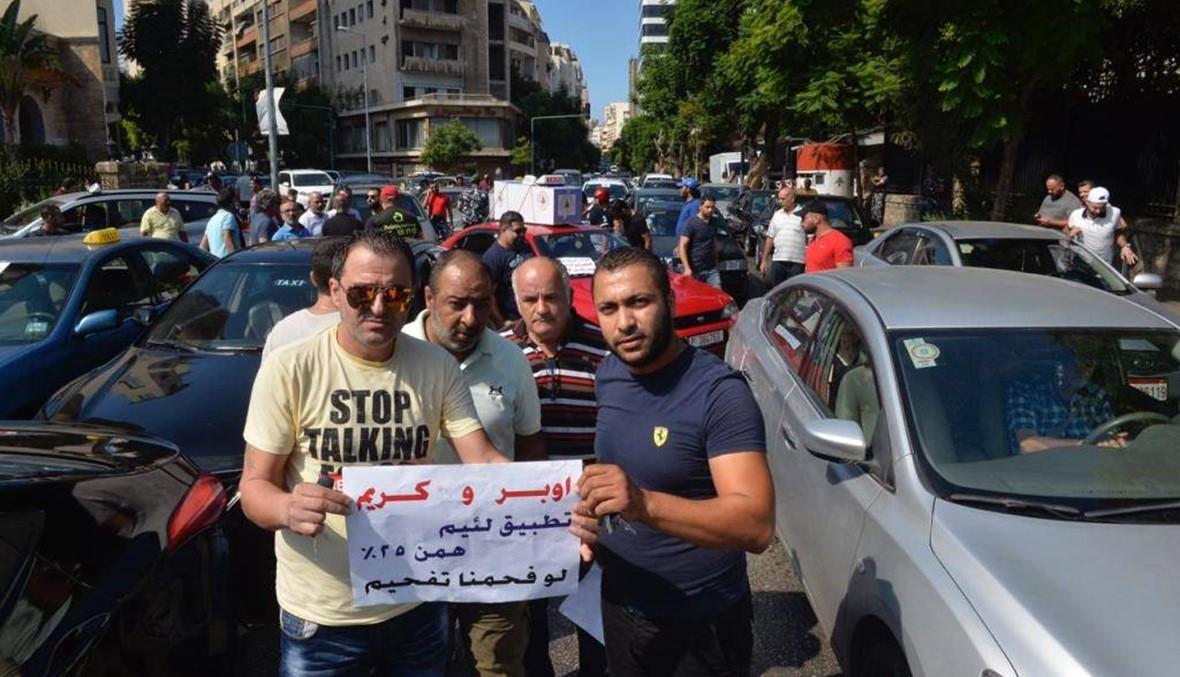 """اعتصامات لقطاع النقل البري في شوارع بيروت رفضاً لـ """"أوبر"""" و """"كريم"""""""
