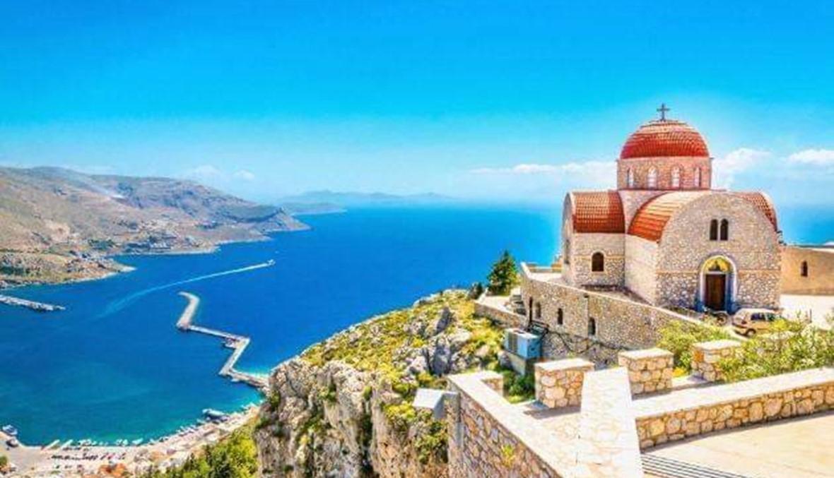 رحلة الأحلام... زُر اليونان واحصل على 500 جنيه إسترليني وهاتف مجاناً (صورة)