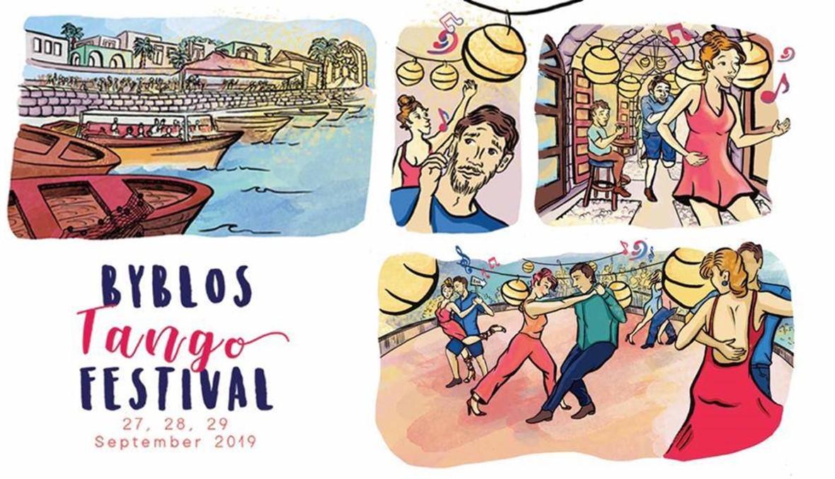 """مهرجان جبيل للتانغو ينطلق على 3 أيام... الرقص """"أسلوب حياة"""""""