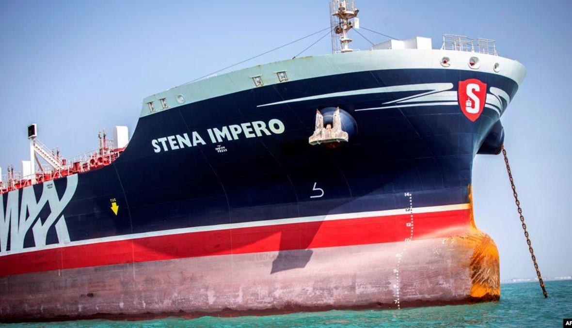 """ناقلة النفط """"ستينا إمبيرو"""" التي تحتجزها إيران منذ تموز """"تستعدّ للمغادرة"""""""