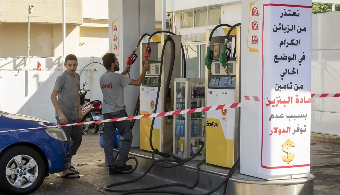 """""""تسرّعنا في إعلان الإضراب""""... محطات الوقود تصل إلى حلّ"""