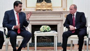 هل ينوي بوتين البدء بتخفيف دعمه لمادورو؟