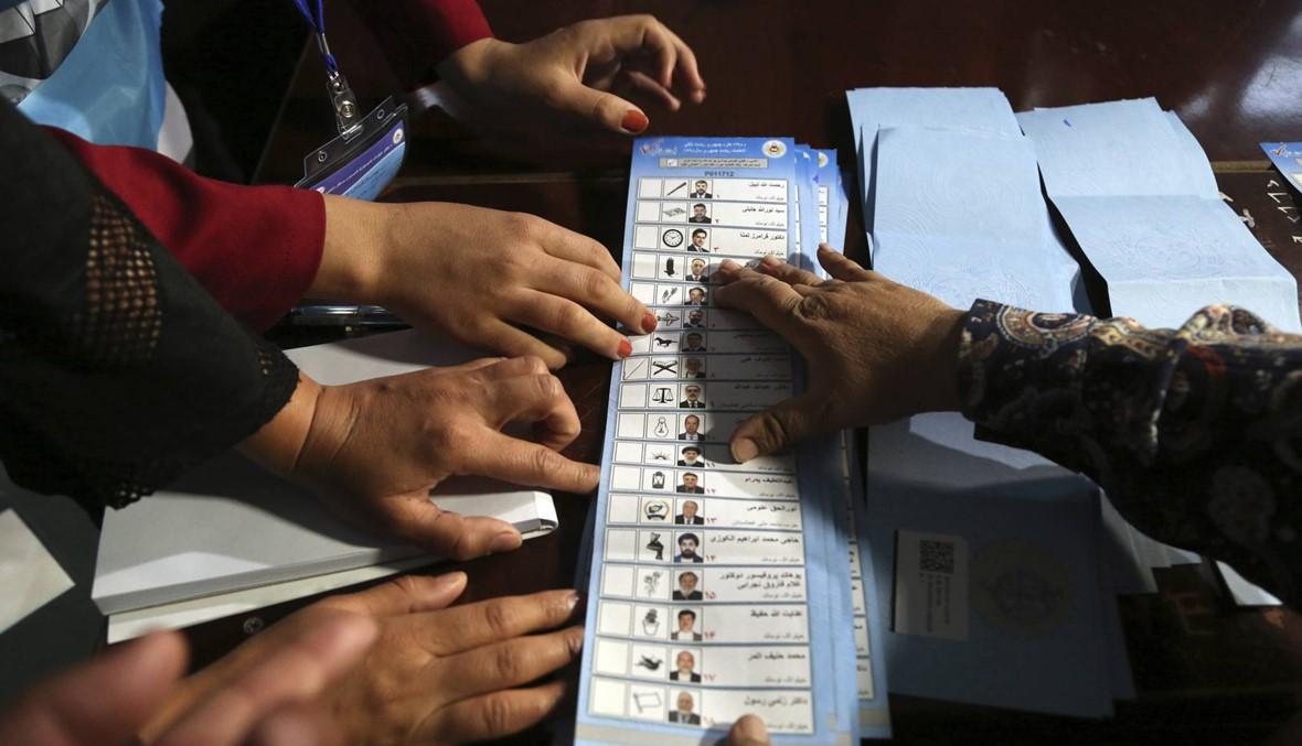 طبيب عيون وخبير اقتصادي... مَن هم أبرز المرشّحين إلى انتخابات الرئاسة الأفغانية؟