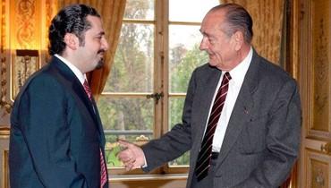 تحية لجاك شيراك بقلم سعد الحريري