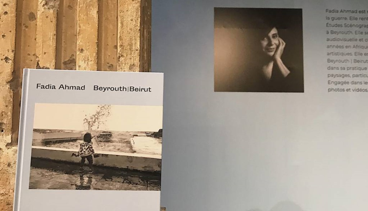 Beyrouth | Beirut: A Project of Reconciliation