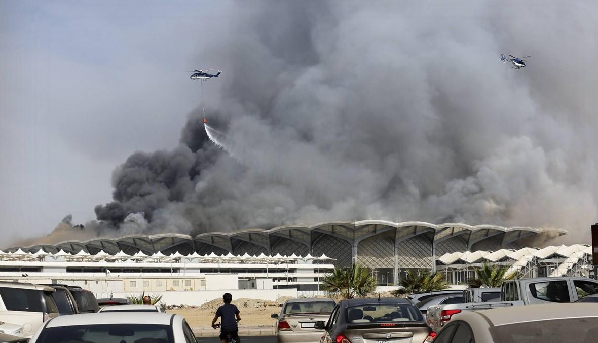 """السعودية: حريق في محطة قطار الحرمين في جدة...  """"خمسة أشخاص"""" أصيبوا"""