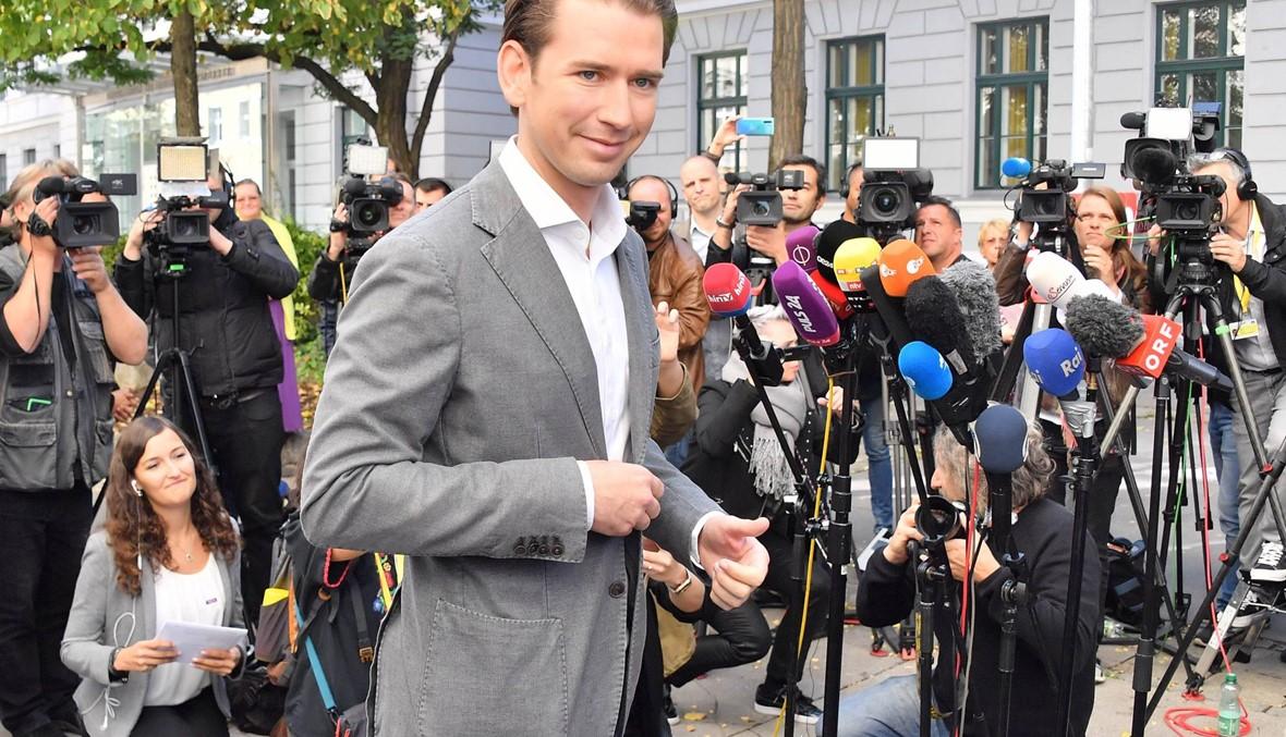"""انتخابات تشريعيّة في النمسا: كورتز أمام فرصة ثانية... و""""الخيارات محفوفة بالمخاطر"""""""