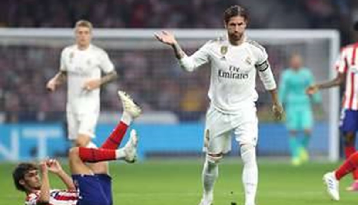 مصير راموس بيد أتلتيكو مدريد!