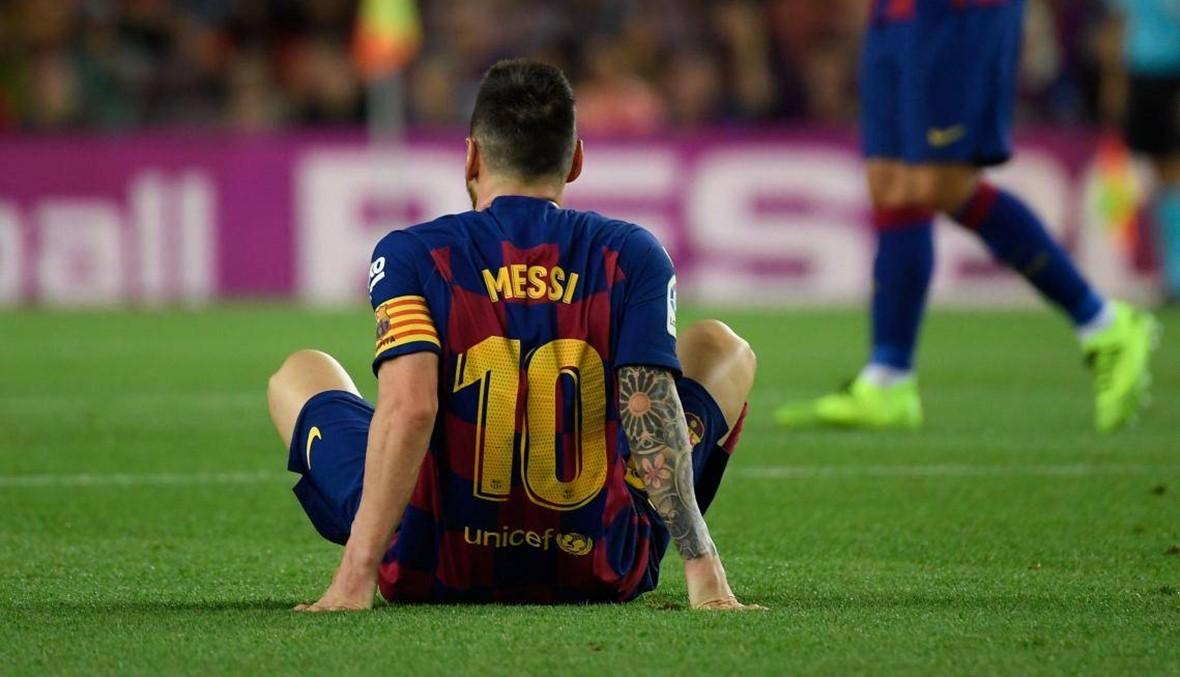 خبر سعيد لجماهير برشلونة