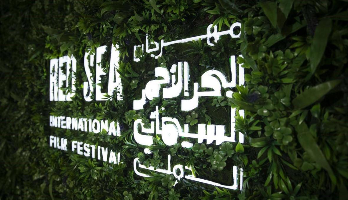 """أول مهرجان سينمائي في المملكة... مشاركة لبنانية و6 أفلام سعودية في """"البحر الأحمر السينمائي"""""""