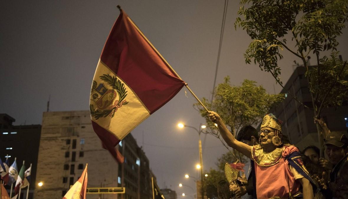رئيس بيرو يعلن حلّ الكونغرس... انتخاب عضو جديد في المحكمة الدستورية